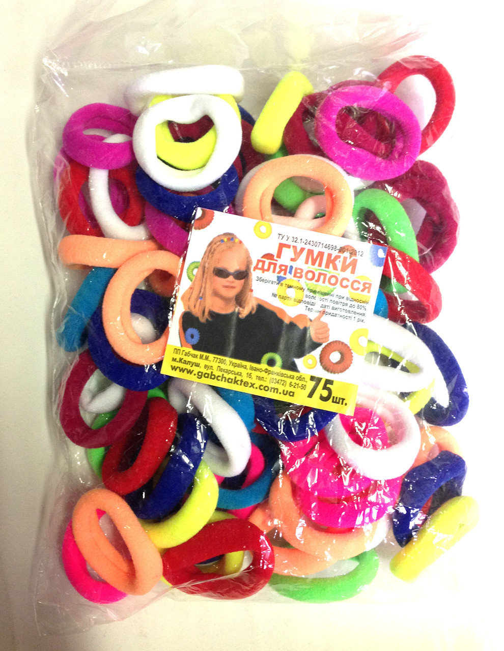Резинки для волос Калуш нейлон (75 шт) д.3,6 см, цветные яркие