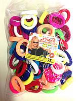 Резинки для волос - Калуш нейлон (75 шт), цветные