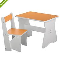 Столик со стульчиком деревянный VIVAST 504-4 желтый ***