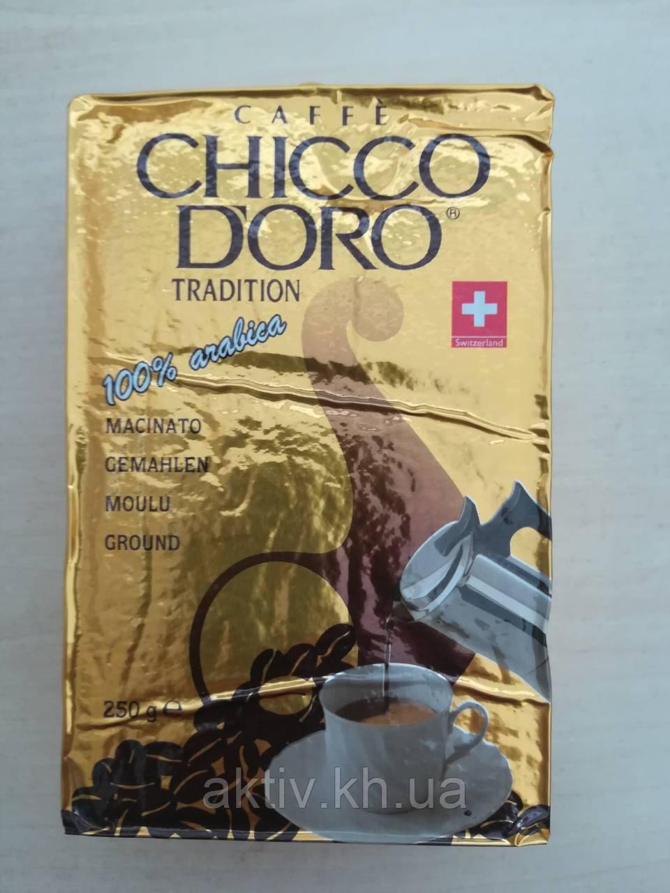 Chicco Doro tradition