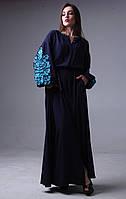 Синее платье с вышивкой Дерево жизни (бирюзовая вышивка)