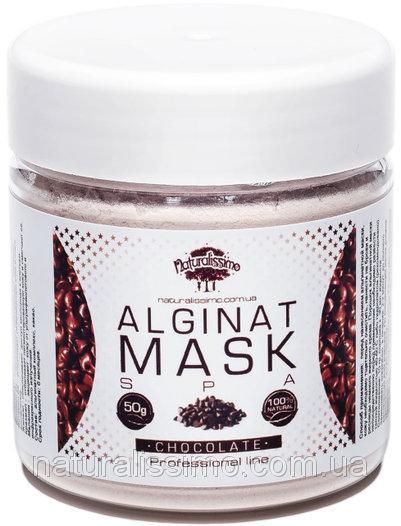 Альгинатная маска с Шоколадом, 50 г, эффект лифтинга