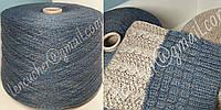 Пряжа с шелком и кашемиром мулине сине-бежевое Италия NEW MILL MULINE ELEGANZA