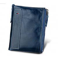 Кожаный мужской кошелек RFID синий