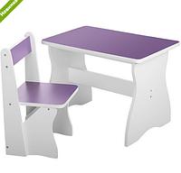 Столик со стульчиком деревянный VIVAST 504-5 фиолетовый ***