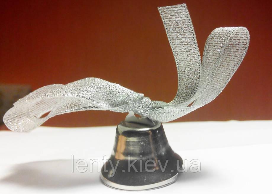 Дзвіночки сріблясті випускника шкільні та весільні з вузьким сріблястим бантиком