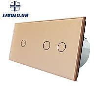 Сенсорный выключатель Livolo 1+2   цвет золото