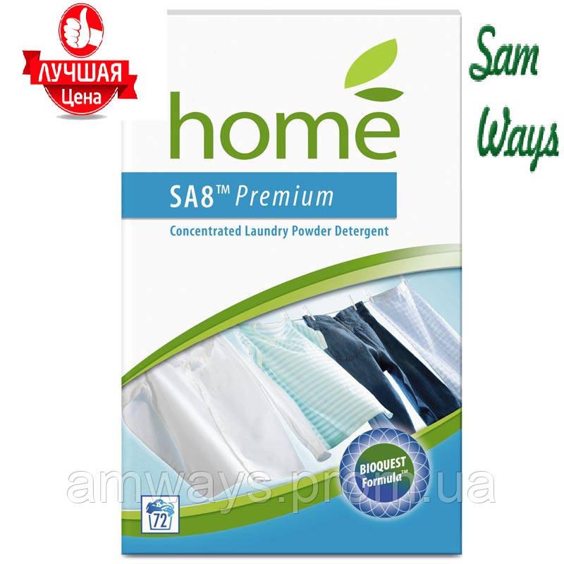 SA8 Premium Концентрированный стиральный порошок 3 кг - Интернет-магазин SamWays в Харькове