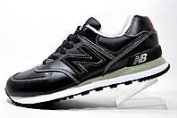 Кожаные кроссовки New Balance 574 Classic, Black\White