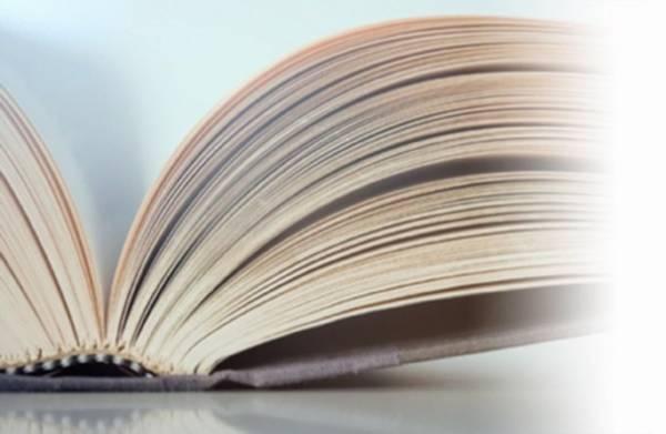 """детские книги от интернет-магазина """"умные дети"""""""