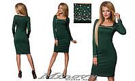 Модное трикотажное облегающее платье Minova  (42,44,46,48)