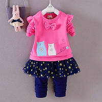 Костюм детский нарядный для девочки реглан и лосины+юбка