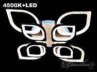 Потолочная светодиодная люстра 8073-4+4LED