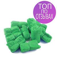 Бахилы одноразовые 100 шт., полиэтиленовые, медицинские нестерильные, 2,5 гр.(зеленые)