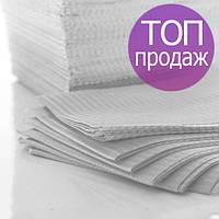 Салфетки нагрудники стоматологические 45*32см, 125 шт., 3-х слойные (белые)