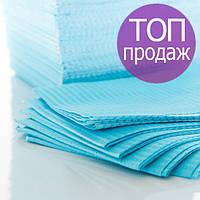 Салфетки нагрудники стоматологические 45*32см, 125 шт., 3-х слойные (голубые)