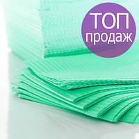 Салфетки нагрудники стоматологические 45*32см, 125 шт., 3-х слойные (зеленые)