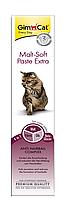 Паста для выведения шерсти Gimcat Malt-soft для кошек, 20 г