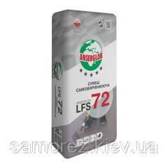Смесь самовыравнивающаяся Anserglob LFS 72, 25 кг