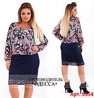 Красивое женское платье кружево+шифон принт+масло размеры:  50,52,54,56,58,60