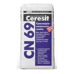 Смесь самовыравнивающаяся Ceresit CN 69, 25 кг