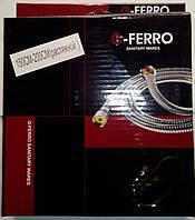 Шланг для душа -растяжной G-FERRO 150 cm