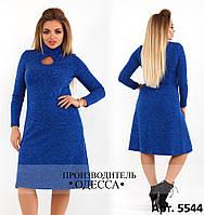 Платье ворот стойка + вырез-капля расклешенное к низу ткань меланж софт размеры 48-50,52-54,56-58