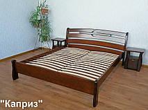 """Кровать """"Каприз"""" (200*160), массив дерева - ольха, покрытие - """"итальянский орех"""" (№ 462)."""