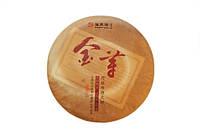 Чай Пуэр Шу Пуэр Дворцовый (золотые почки с диких деревьев) (2014), Блин (357 г)