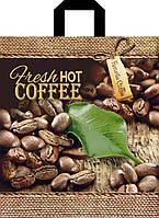 Пакет кофе бол. 25шт.