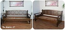 """Деревянный диван кровать """"Ян Марти - 3"""". Массив дерева - ольха, покрытие - """"лесной орех"""" (№ 44)."""