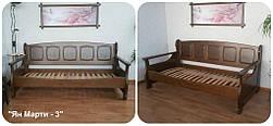 """Деревянный диван кровать """"Ян Марти - 3"""". Массив дерева - ольха, покрытие - """"лесной орех"""" (№ 44). 8"""