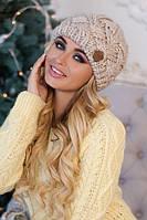 Зимняя женская шапка «Дюран» Светлый кофе