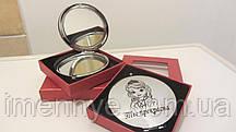 Сувенир карманное зеркало женскому коллективу на день святого валентина