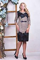 Платье нарядное Dolores р 50,52,54,56,58
