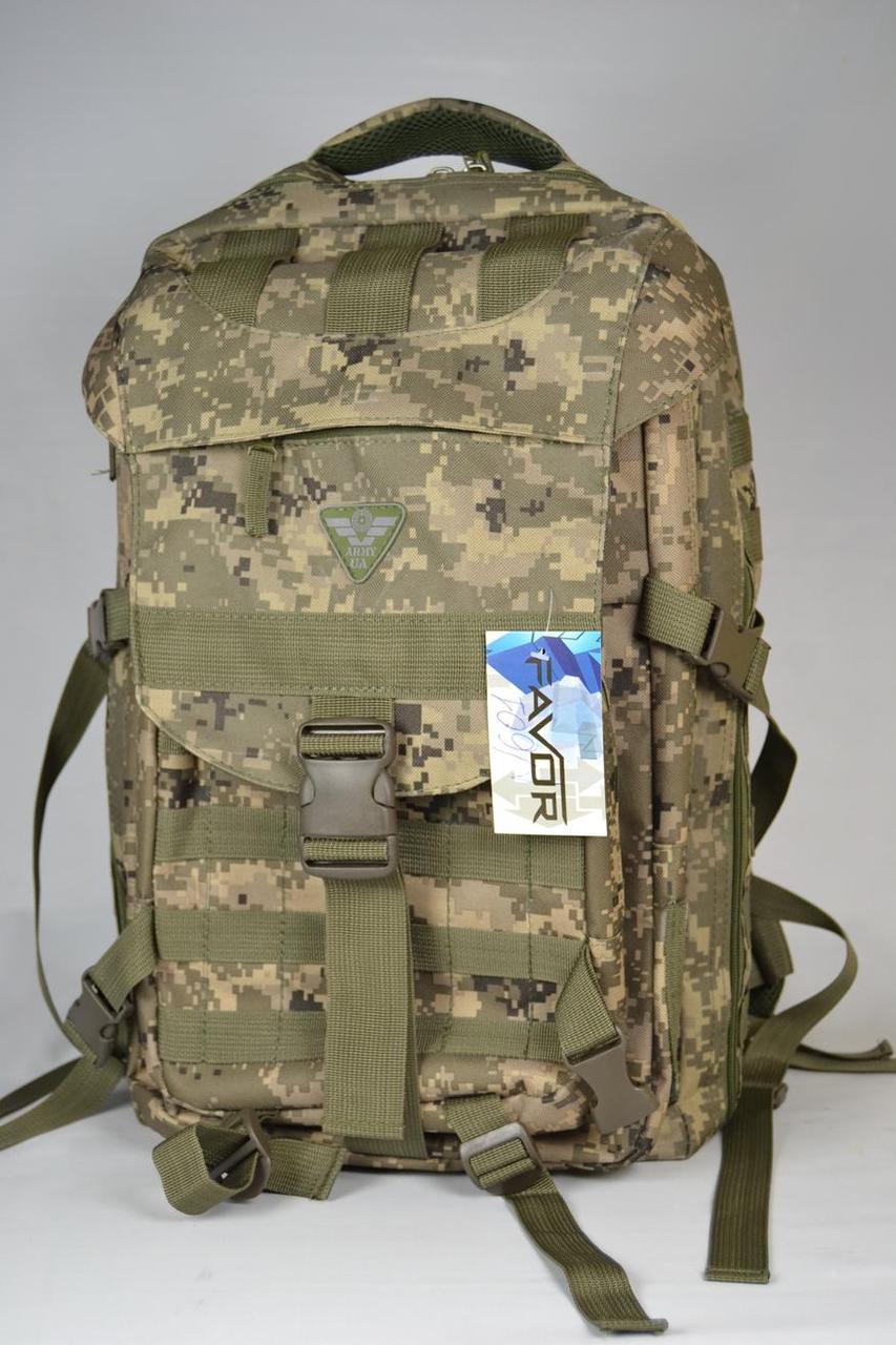 Камуфлированные рюкзаки 601-01-Ц