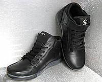 Ботинки кожаные подростковые демисезонные черные на мальчика 33р.37р.Украина