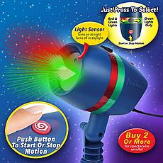 Лазерний проектор STAR SHOWER, фото 2