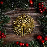 Новогоднее украшение Снежинка-солнышко 0135