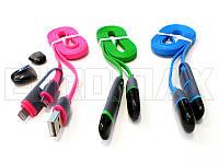 Кабель USB 2 в 1 V8-I5 USB-V8I5-01