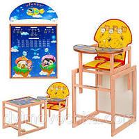 Деревянный стульчик-трансформер для кормления М V-122-8 Vivast, азбука-космос