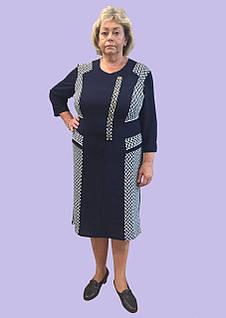 "Жіноче синє плаття в великих розмірах ""Гусяча лапка"", р. 54-62, Модель №039"