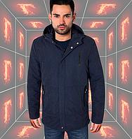 Осенняя мужская куртка - 1723 синий