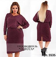 Теплое женское платье итальянский трикотаж   размеры: 48-50,52-54,56-58