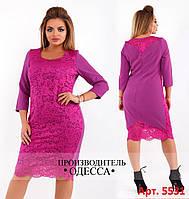 Нарядное женское платье креп + гипюр размеры: 50, 52, 54, 56