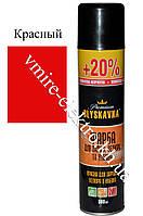 Краска для замши, нубука, велюра Blyskavka Premium красный 300 мл