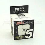 Кубик Рубика 5х5 QiYi Qizheng 6см, фото 3