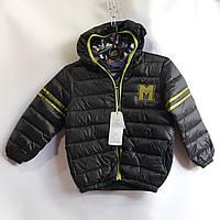 Курточка детская оптом куртка