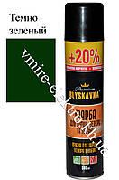 Краска для замши, нубука, велюра Blyskavka Premium темно зеленый 300 мл
