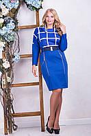 Платье теплое синее Ангелика р 50,52,54,56,58